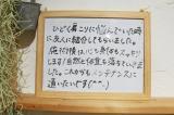 水戸市にお住まいのS.K様20代骨盤矯正と肩こりで直筆メッセージ