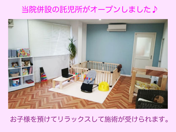 burokutakuji1.jpg