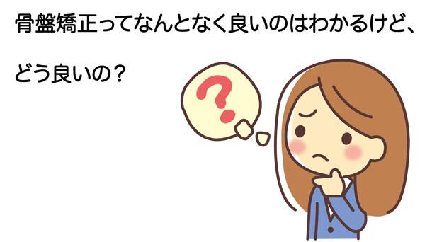 kotuban1web.jpg