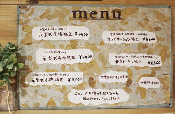 menu600.jpg