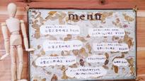 menusmall2.jpg