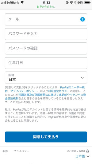 pey3.jpg